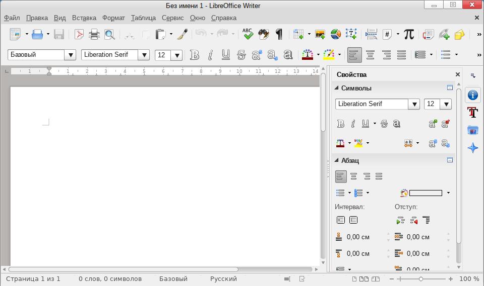 8LibreOffice Writer1